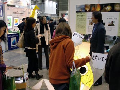 JAPAN SHOP 2011来場風景