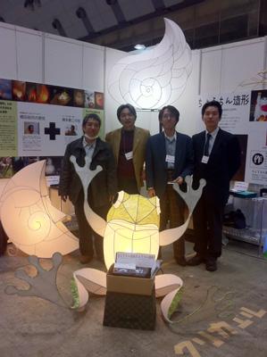JAPAN SHOP 2011集合写真
