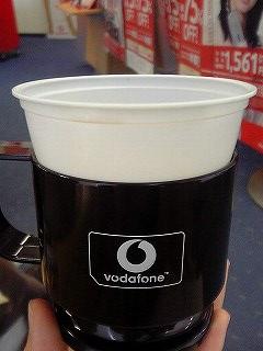 vodafoneコーヒー