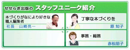 HP自己紹介ページ.jpg