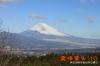 2010年元旦富士山
