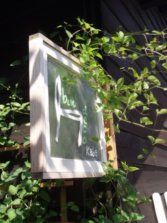 水の歌 工房看板 フィルオンラインショップ用画像 010.jpg