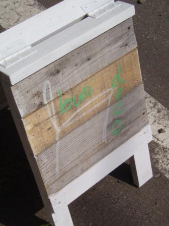 水の歌 工房看板 フィルオンラインショップ用画像 005.jpg