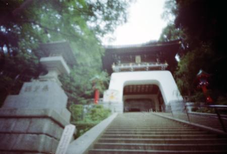 江ノ島神社 de ハリアナ