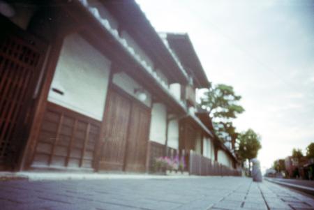 近江八幡:旧西川家住宅
