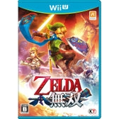 『ゼルダ無双』【Wii U】