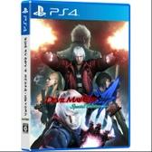 『デビル メイ クライ 4 スペシャルエディション』【PS4】買取価格比較ランキング