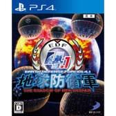 『ダイイングライト PS4【CEROレーティング「Z」(18歳以上のみ対象)】』【PS4】買取価格比較ランキング