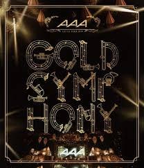 『AAA ARENA TOUR 2014 -Gold Symphony-(初回生産限定盤)』【DVD・ブルーレイ】買取価格比較ランキング