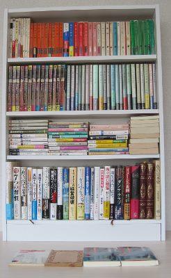 老前整理 くらしかる 本の整理