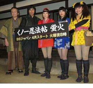 忍法戦隊カゲリオン - JapaneseC...
