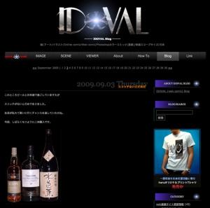 旧idoval blog