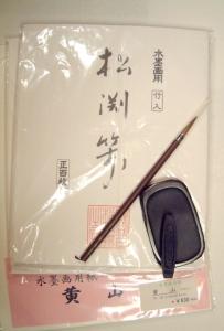 墨絵_水墨画用紙