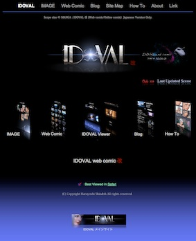idoval_webcomic_改