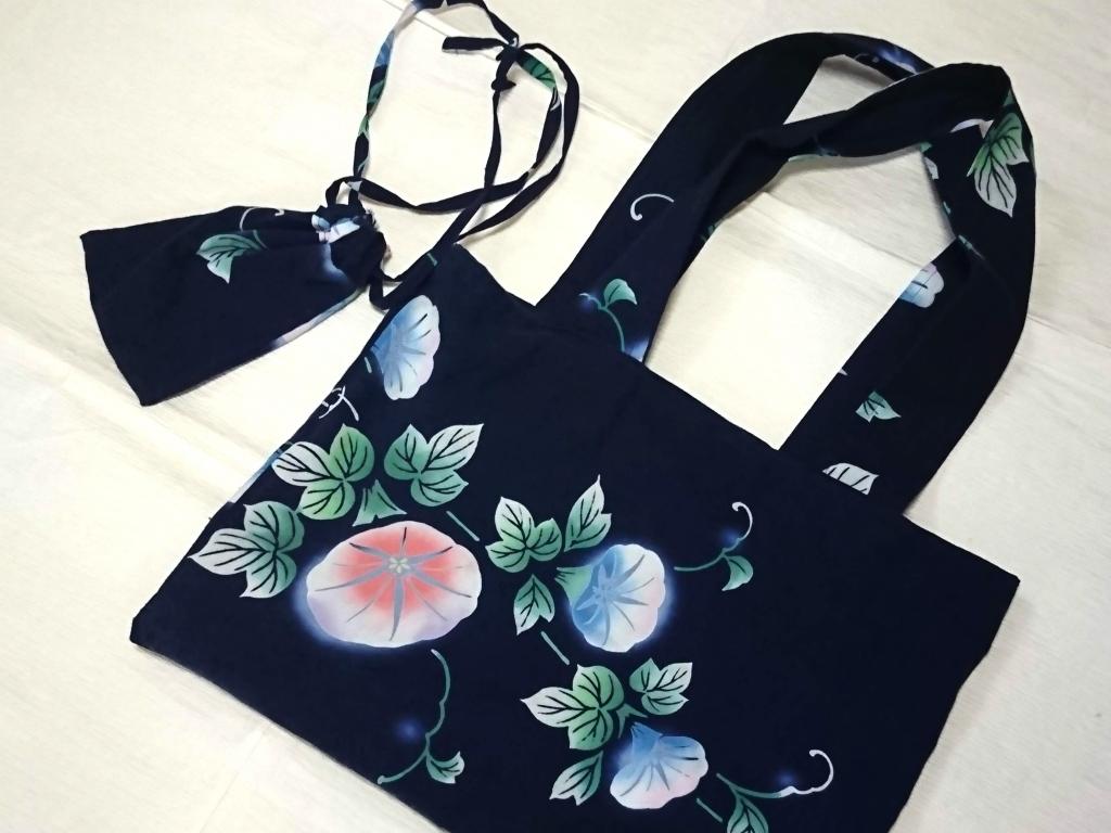 浴衣の袖と衿でつくったバッグ