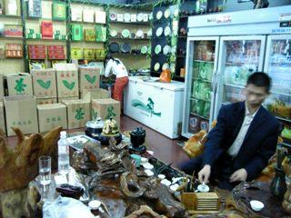 烏龍茶専門店