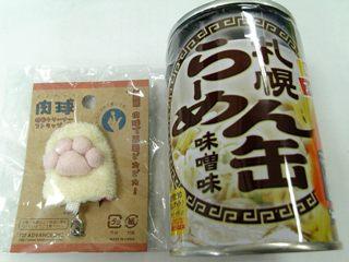 にくきぅ♪&ラーメン缶♪