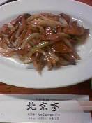 中国飯館『北京亭』レバ炒メ定食