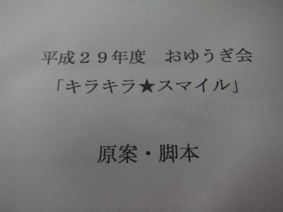 DSCF7620.JPG