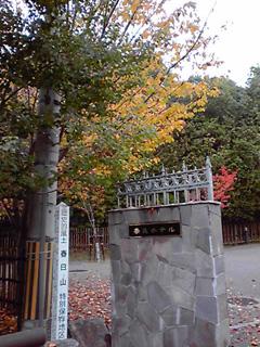 奈良ホテル裏門