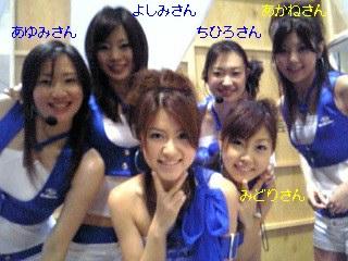 20070212_228175.jpg