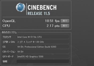 cube i7 cinebench 11.5