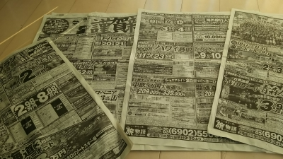 新聞旅行初売り