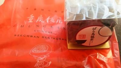 バラ茶2.JPG