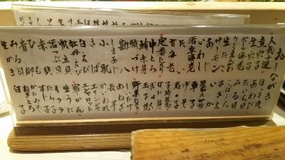 新田中メニュー.JPG
