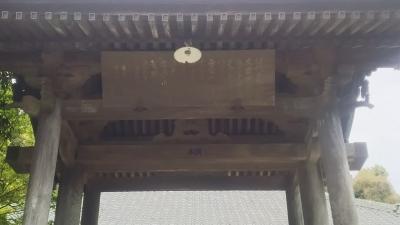慈眼院門.JPG