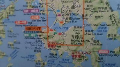 香港地図.JPG