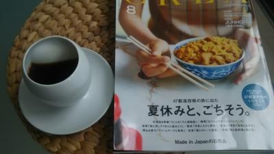 宮古島雑誌5.JPG