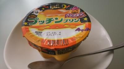プッチンプリン2.JPG
