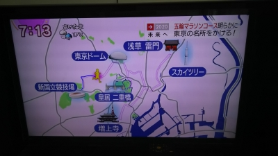 東京オリンピックマラソンコース.JPG