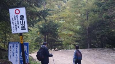 登山道からスタート.JPG