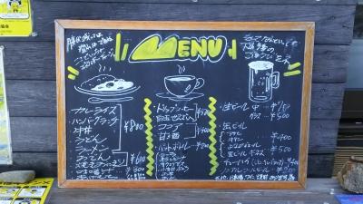 途中の小屋のカフェメニュー.JPG