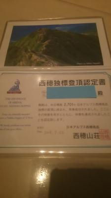 ヨーグルト.JPG