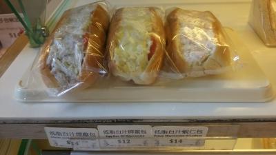 香港ドッグパン.JPG