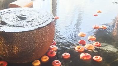 中棚荘のりんご風呂.JPG