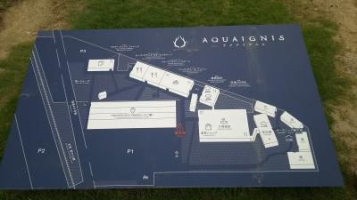 アクアイグニス地図.JPG