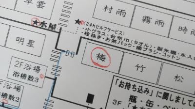 2019はるのひかり14.jpg