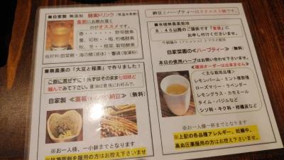 朝食メニュー.jpg