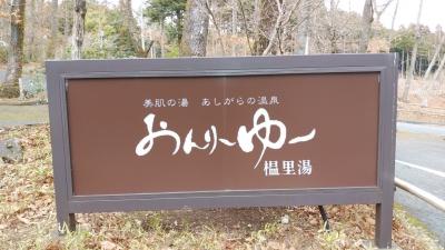 おんりーゆー看板.jpg