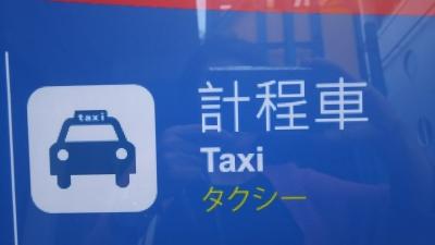 きーるんタクシー.jpg