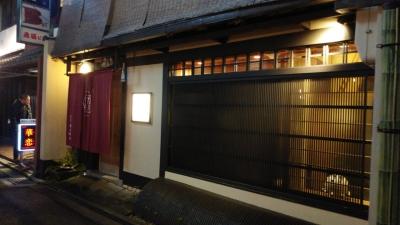 京都おくむら外観2.jpg