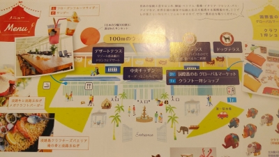 クラフトサーカス見取り図.jpg