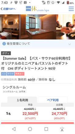 Screenshot_20200826-074334.png