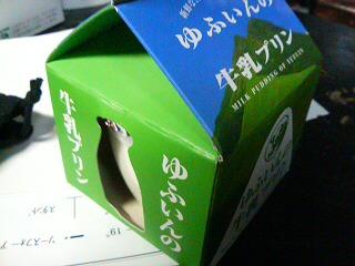 20070416003920.jpg