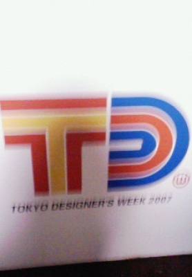 tokyodesignersweek看板印刷デザイン神奈川厚木市