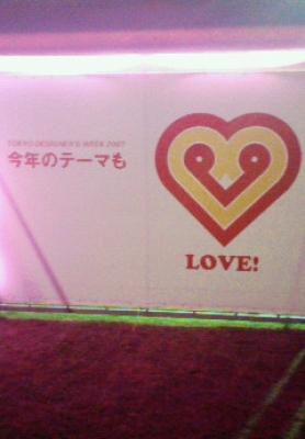 tokyodesignersweek看板印刷デザイン神奈川厚木市海老名市